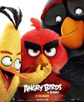 The Angry Birds Movie / Angry Birds в кино