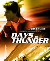 Days of Thunder / Дни грома