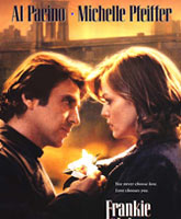 Frankie and Johnny / Фрэнки и Джонни