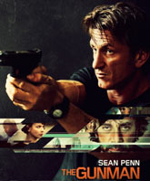 The Gunman / Ганмен