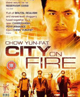 City on Fire / Город в огне