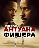 Antwone Fisher / История Антуана Фишера