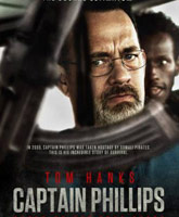 Captain Phillips / Капитан Филлипс