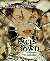 Faces in the Crowd / Лица в толпе
