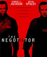 The Negotiator / Переговорщик
