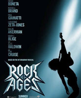 Rock of Ages / Рок на века