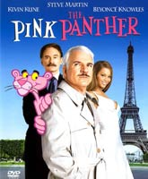 The Pink Panther / Розовая пантера