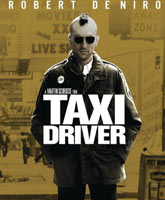 Taxi Driver / Таксист
