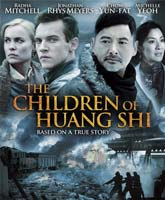 The Children of Huang Shi / Дети Хуан Ши
