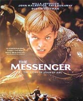 The Messenger The Story of Joan of Arc / Жанна Д