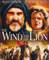 The Wind and the Lion / Ветер и лев