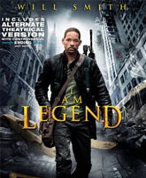 I Am Legend / Я легенда